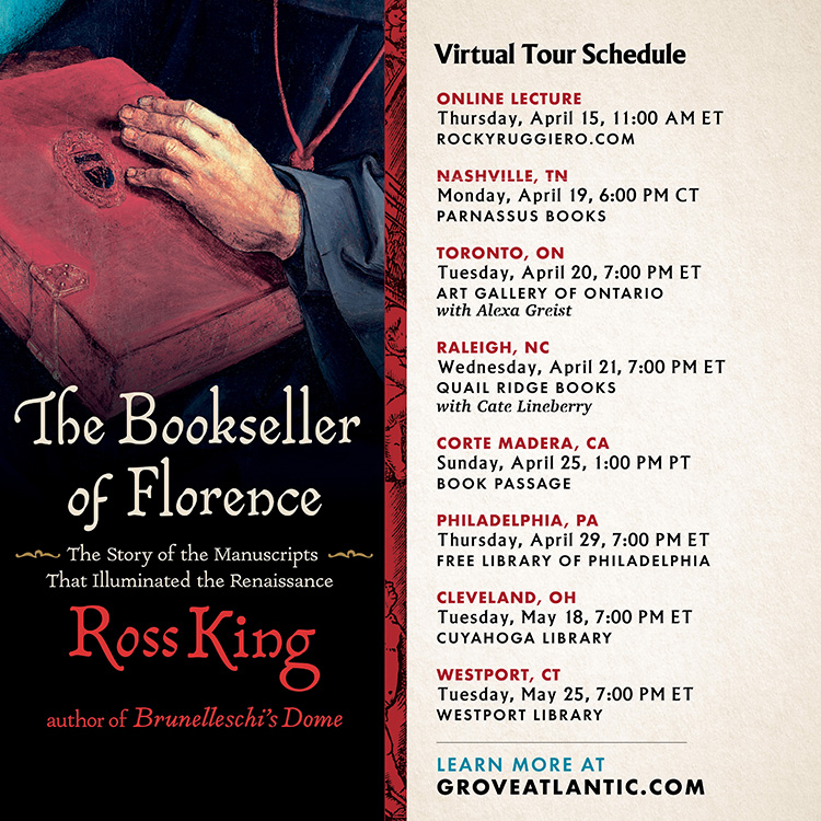 Ross King Virtual Tour
